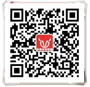 关注中国农资联盟,享受经典文章。