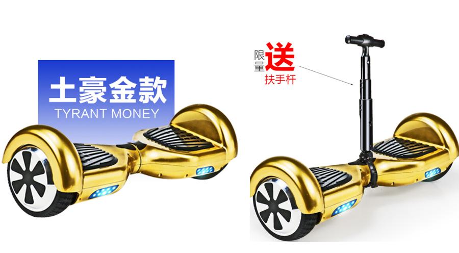 有奖活动 jiangpin2