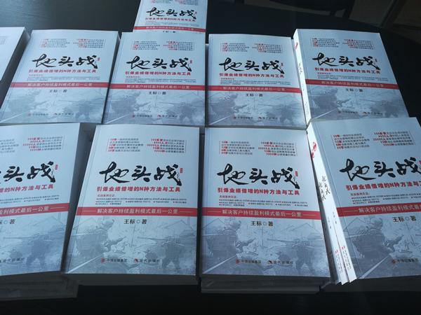 有奖活动 jiangpin4